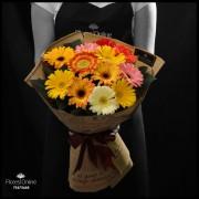 Bouquet Buenas nuevas amor Gerberas (Cod.2309)