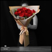 Bouquet 18 Rosas Premium (Cod.2324)